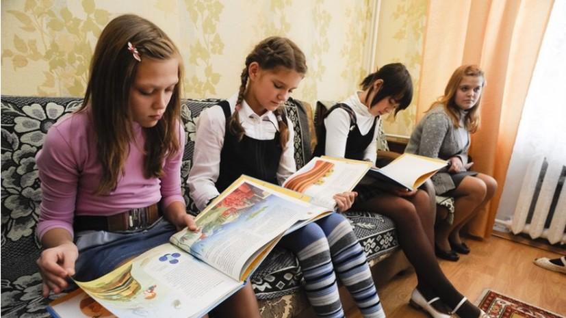 В Ленобласти рассказали о субсидиях негосударственным организациям дополнительного образования