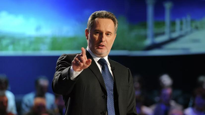 Глава МИД Австрии прокомментировал ситуацию с экстрадицией Фирташа
