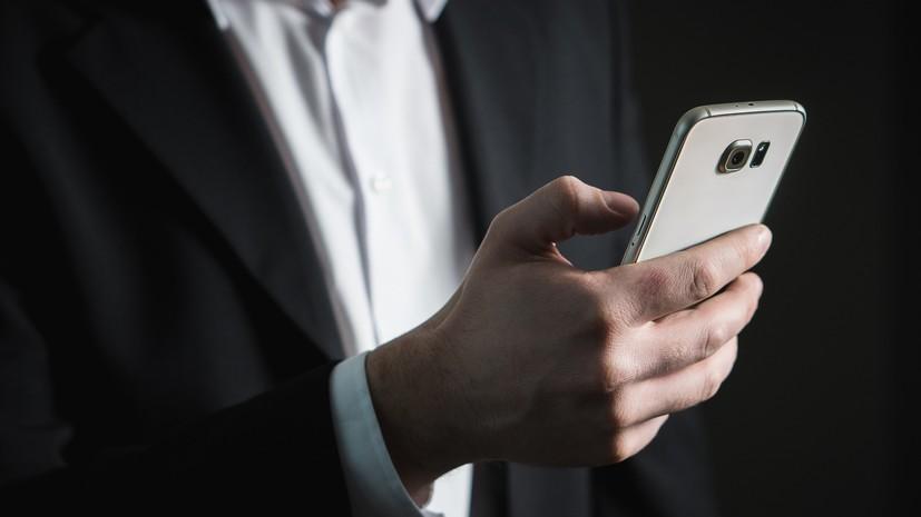 Роструд предупредил о новом виде телефонного мошенничества