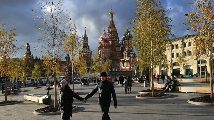 Нынешняя осень в Москве может стать самой тёплой в этом столетии