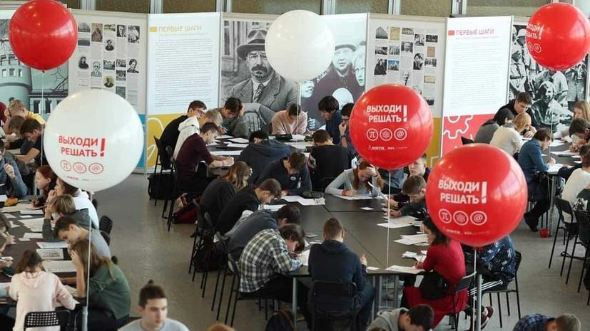 Казань примет участие во Всероссийской контрольной по физике, математике и информатике