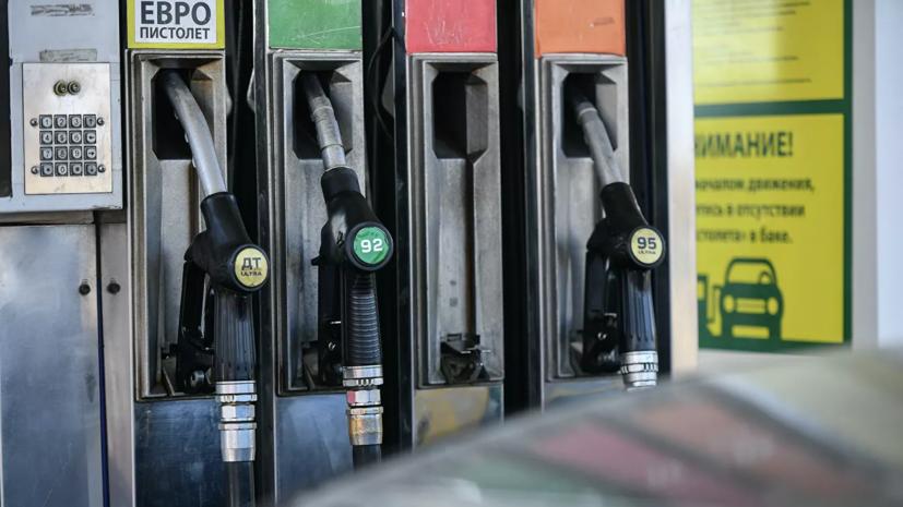 В кабмин России внесли законопроект о штрафах за недолив топлива