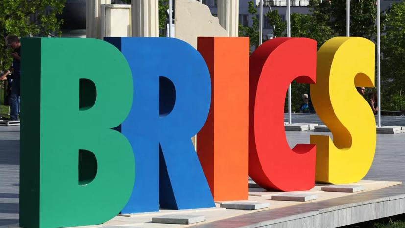 РФПИ обсудил создание единой платёжной системы БРИКС