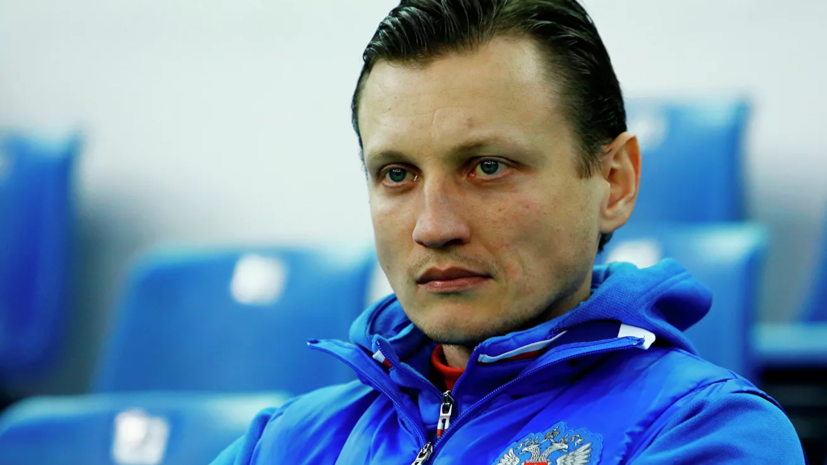 Галактионов заявил, что молодёжной сборной России предстоит игра с очень организованным соперником