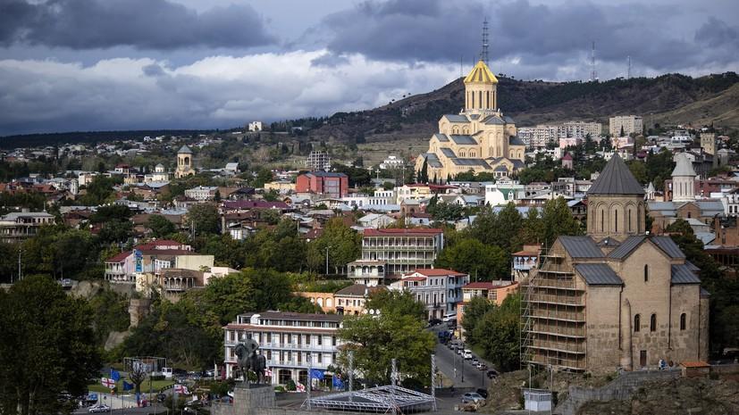 В Тбилиси начались протесты из-за ситуации с поправками в Конституцию