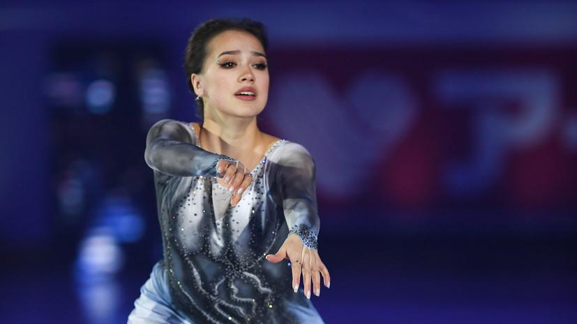 Загитова рассказала, что у неё выработался иммунитет к негативу в соцсетях
