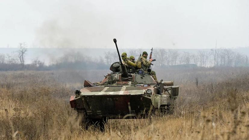 В ДНР заявили о столкновениях украинских военных с националистами