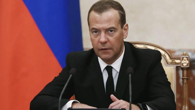Медведев назначил нового куратора мусорной реформы