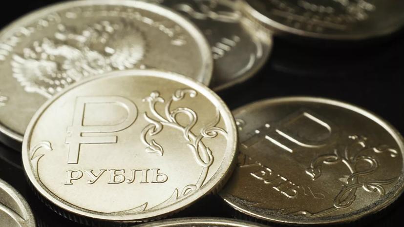 Эксперт оценил идею отказа от плавающего курса рубля