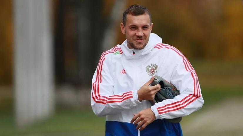 В УЕФА назвали Дзюбу ключевой фигурой сборной России