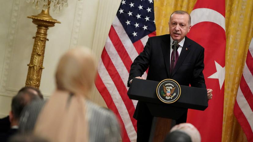 Эрдоган заявил, что позиция Трампа по С-400 и F-35 стала позитивнее