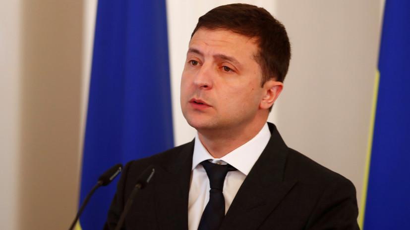 Зеленский обсудил с Туском реализацию «Северного потока — 2»