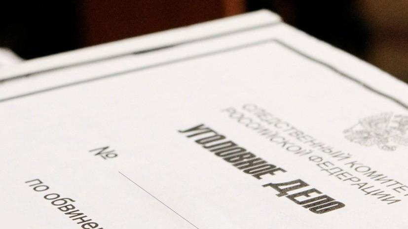В Кировской области завели дело против судмедэксперта по делу «пьяного» мальчика