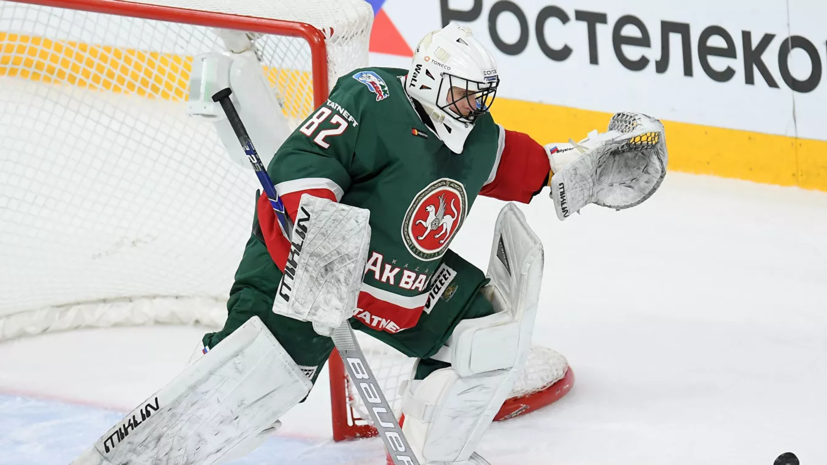 Вратарь «Ак Барса» Билялов установил новый рекорд КХЛ по продолжительности «сухой» серии