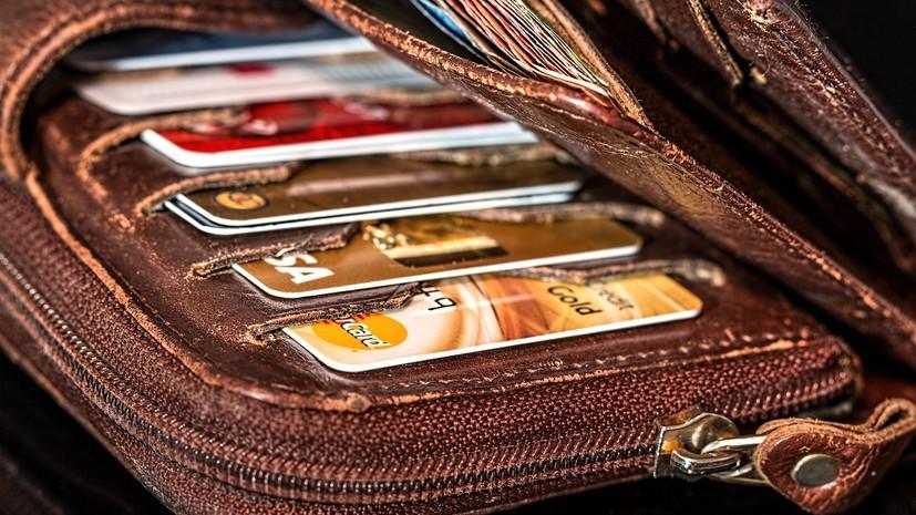 Эксперт оценил новый способ мошенничества с банковскими картами