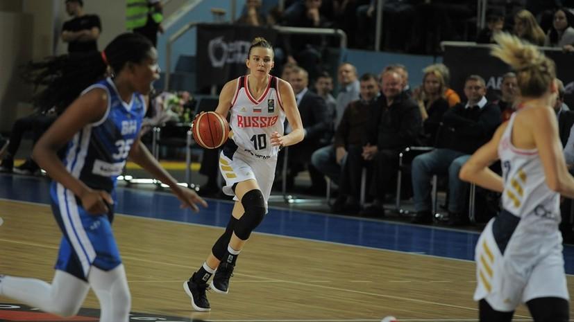 Женская сборная России уступила команде Боснии в отборочном матче ЧЕ-2021 по баскетболу
