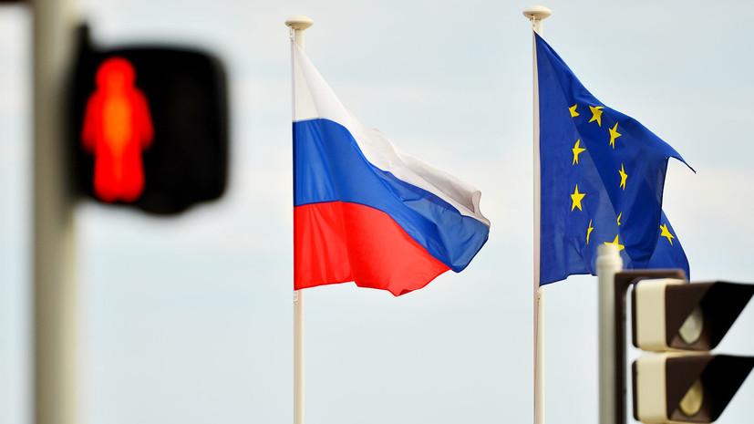 «Политический ход»: почему глава Евросовета назвал Россию «стратегической проблемой» ЕС