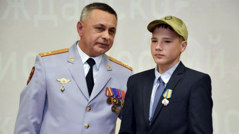 В Оренбурге наградили подростков за спасение близких при пожаре