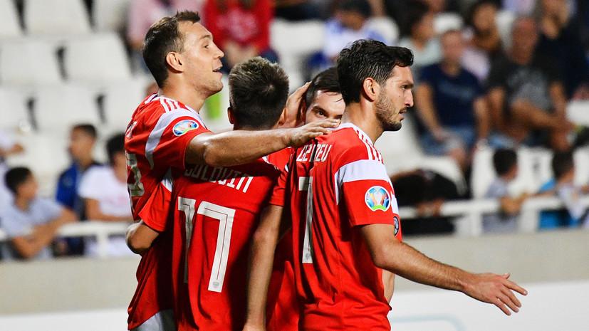 Силкин: для сборной России Бельгия является серьёзным раздражителем