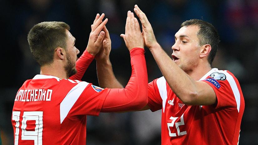 Черчесов прокомментировал поражение русской сборной вматче против Бельгии