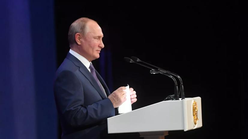 Путин заявил о полном контакте с Зеленским