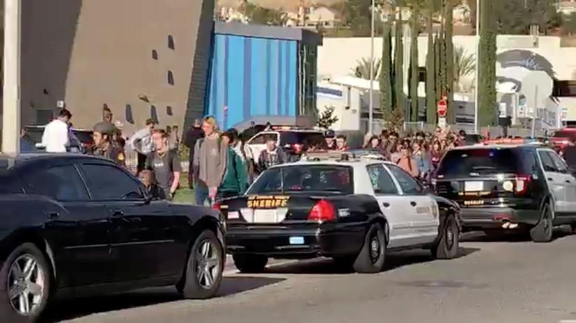 СМИ: Полиция установила личность стрелявшего в школе в Калифорнии