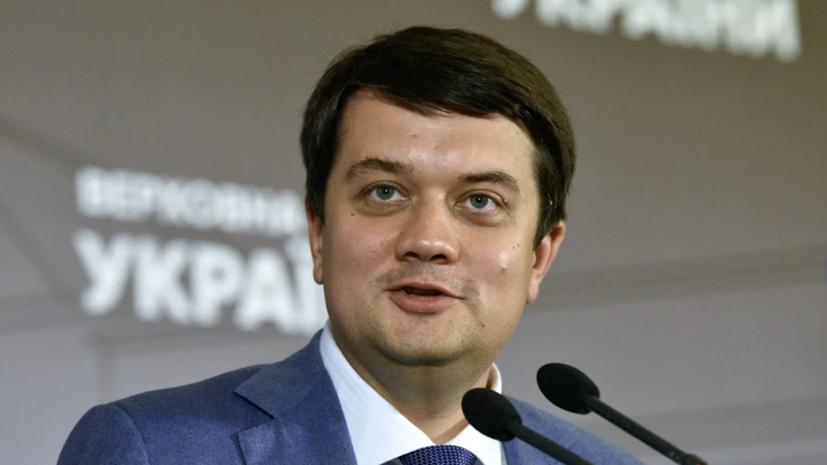 Спикер Рады назвал сроки референдума о продаже земли иностранцам