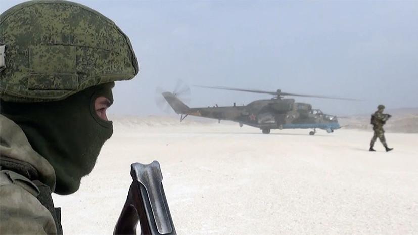 «Неизвестно, какие сюрпризы могли оставить хозяева»: военная полиция России заняла бывшую базу США в Сирии