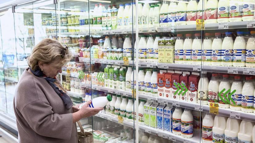 Медведев утвердил введение маркировки ряда видов молочной продукции