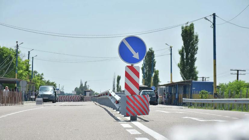 Украинские КПП возле Крыма возобновят работу 15 ноября