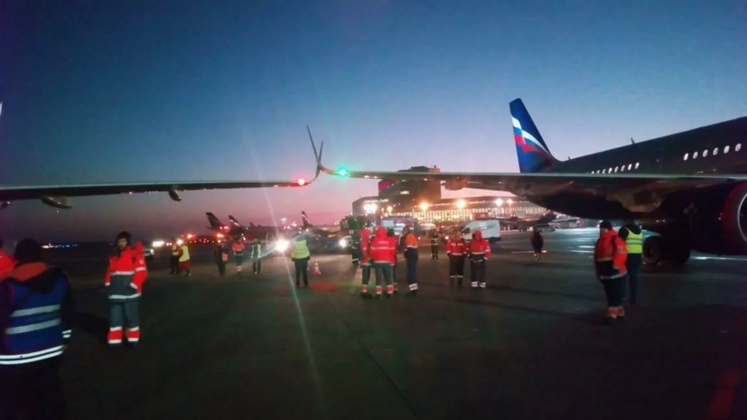 Прокуратура начала проверку из-за инцидента с самолётами в Шереметьеве