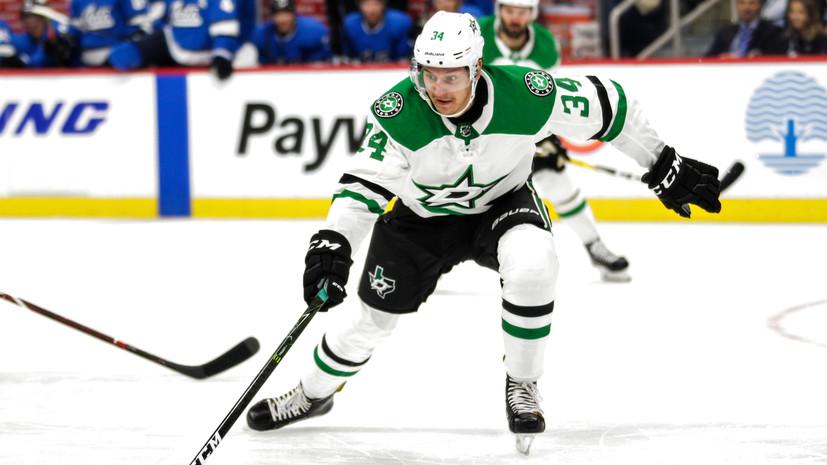 Российский хоккеист Гурьянов подрался с игроком «Ванкувера» в НХЛ