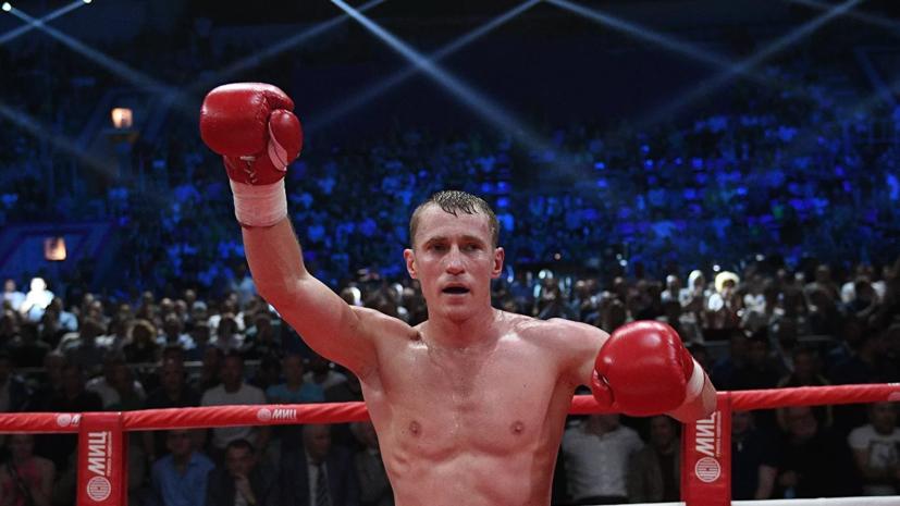Российский боксёр Трояновский победил Заградника в Санкт-Петербурге