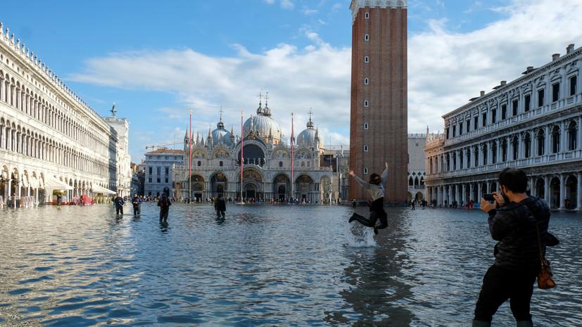 Власти Венеции ожидают нового наводнения в городе