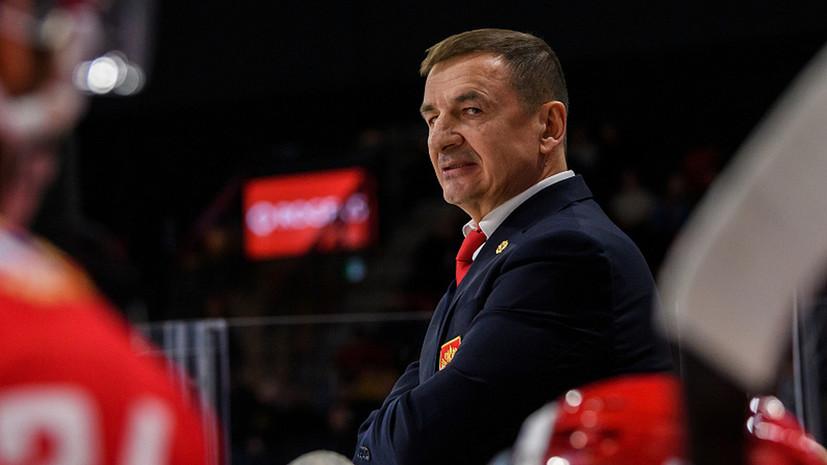 Брагин объяснил поражение молодёжной сборной в Суперсерии с канадцами