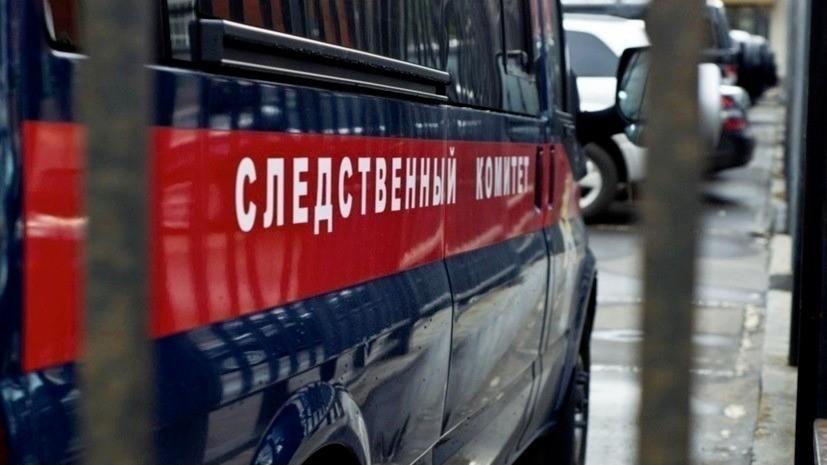 В московском парке нашли тело женщины с ножевыми ранениями