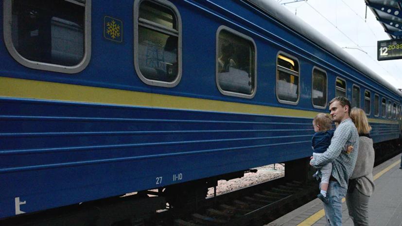 Гончарук заявил о планах смены руководства Украинских железных дорог