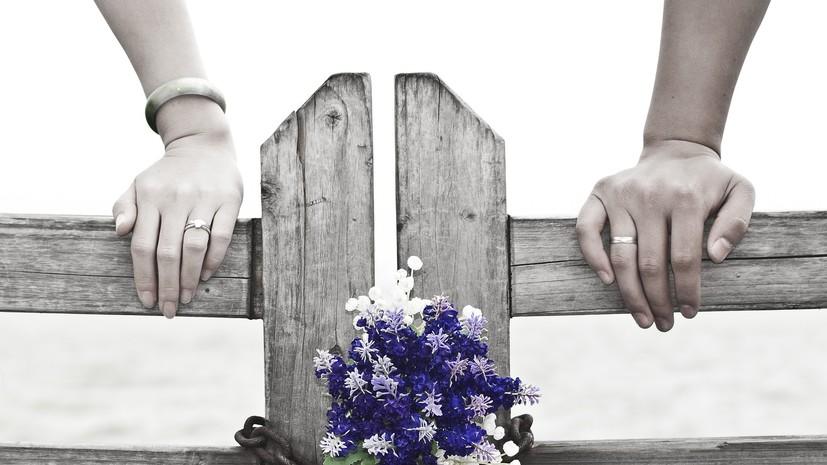 В России предлагают изменить правила раздела имущества при разводе