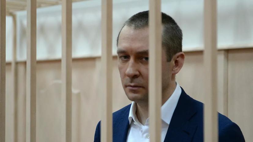 Экс-полковника Захарченко этапировали в колонию