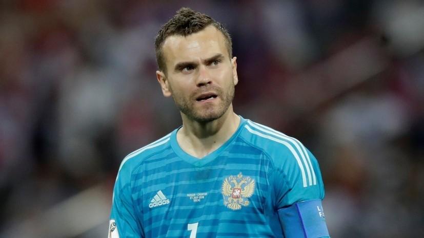 Черчесов заявил, что не говорил с Акинфеевым о возвращении в сборную России
