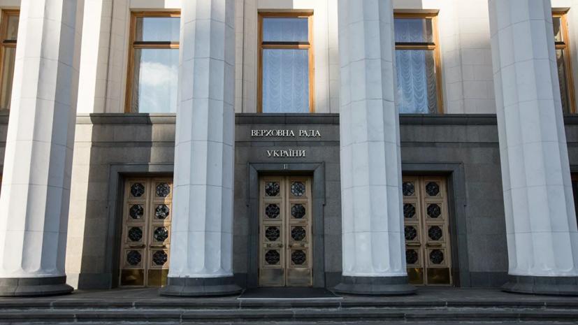 Двух депутатов Рады исключили из фракции «Слуга народа»