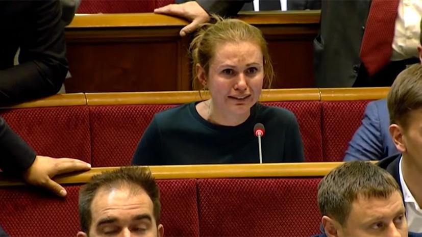 Депутат Рады рассказала о секретном шифре спикера парламента