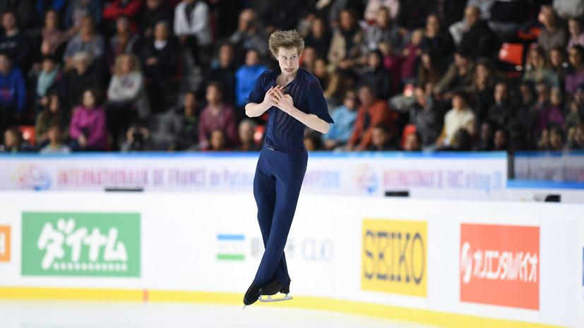 Россияне заняли три первых места в короткой программе на этапе Гран-при в Москве