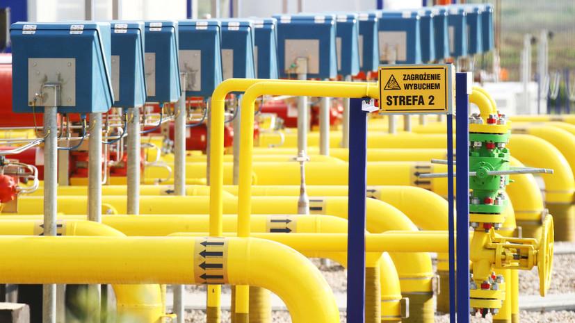 «Политическое решение»: Варшава отказалась от продления контракта с «Газпромом» после 2022 года