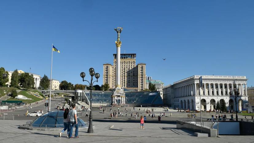На Украине рассказали о работе над законом о правах нацменьшинств
