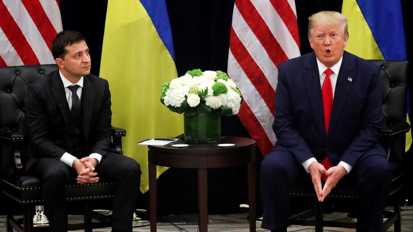 Опубликована стенограмма апрельского разговора Трампа и Зеленского
