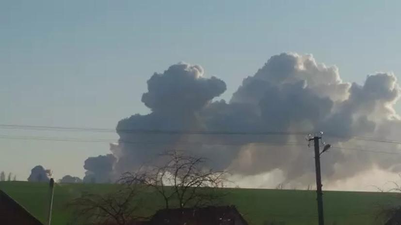 Генштаб ВСУ начал расследование после взрывов на арсенале в Балаклее