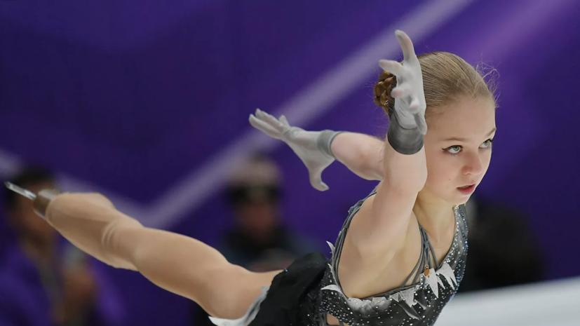 Трусова заявила, что падение перед прокатом короткой программы помогло ей снять напряжение
