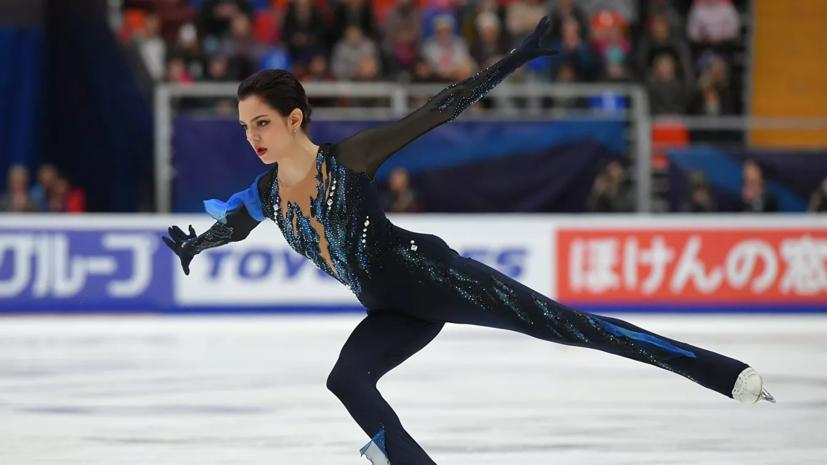 Тарасова назвала Медведеву примером для желающих заниматься фигурным катанием