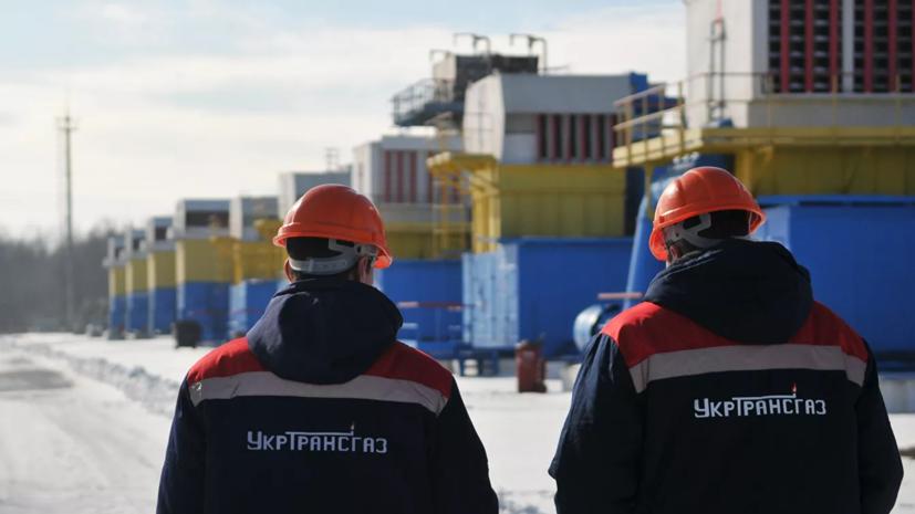 Зеленский подписал закон о создании оператора ГТС